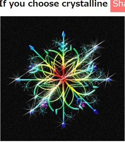 crystallineshape2.JPG