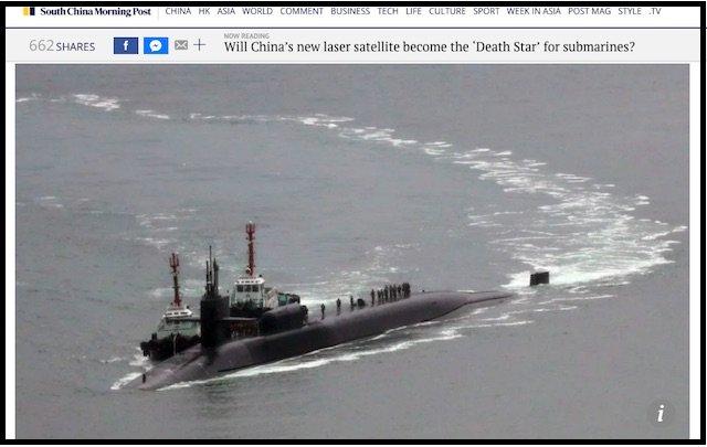 中国が不可能レベルの「殺人ビーム衛星」を開発中! 海中が透明になる…日本の潜水艦も瞬殺、南シナ海制圧へ!の画像1