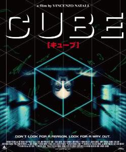 cube0320.jpg