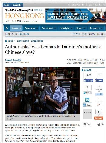 レオナルド・ダ・ヴィンチの母親は中国人だった?イタリア人歴史家の新説が話題!!の画像1