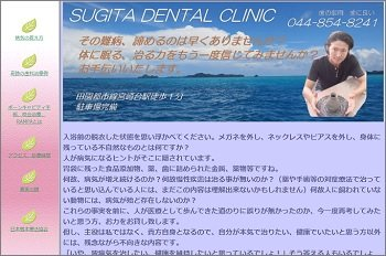 dentist_05.jpg