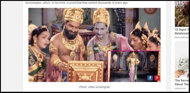 「古代インドはインターネットを駆使していた」州首相が衝撃暴露! 証拠は『マハーバーラタ』に… 宇宙人の技術供与は確定的か!? の画像1