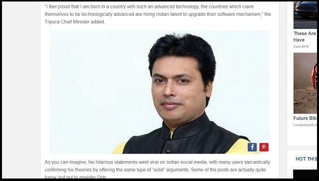 「古代インドはインターネットを駆使していた」州首相が衝撃暴露! 証拠は『マハーバーラタ』に… 宇宙人の技術供与は確定的か!? の画像2