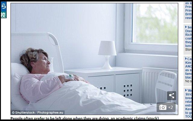 【ショック】人は死ぬとき孤独になることを好むことが判明! 英研究者「家族の顔も見たくなくなる」の画像2