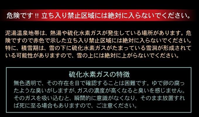 doroyu_2.jpg