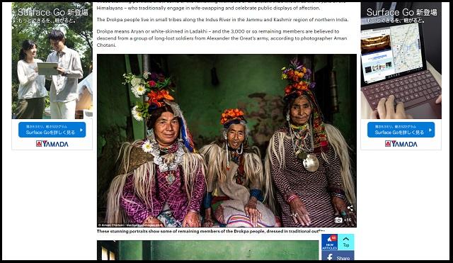 夫婦交換セックスの伝統を受け継ぐ「スワッピング部族」の知られざる実態=インド・ドクパ族の画像1