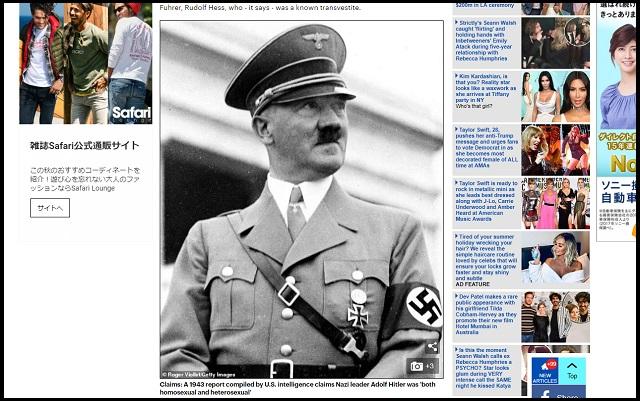 ヒトラーは「同性愛傾向でサドマゾ気質のバイ」CIA機密資料で新判明! ハッテン場常駐、部下と女装プレイ、姪とスカトロ…の画像1