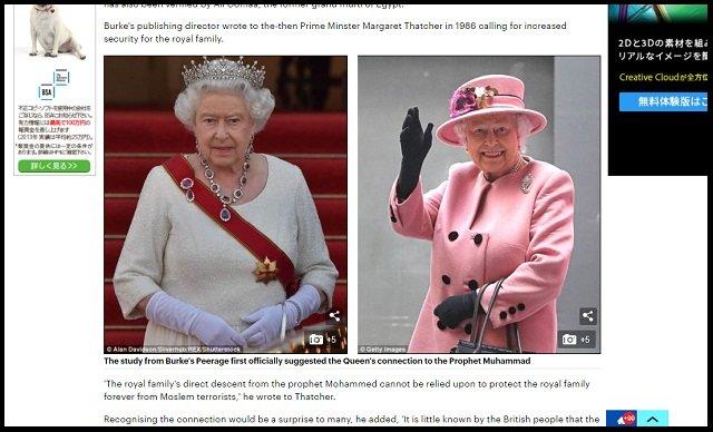エリザベス女王がムハンマドの直系子孫だった可能性が浮上! 英紙『エコノミスト』が報道、イスラム指導者も認定!の画像1