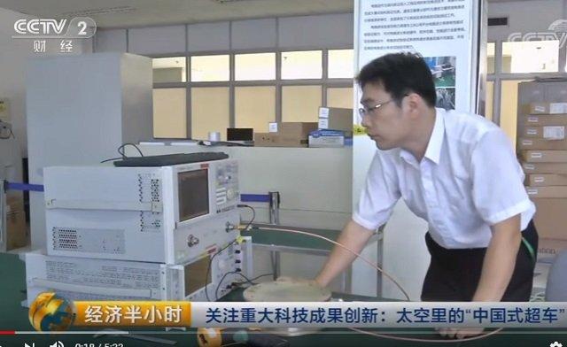 【ガチ】火星に数週間で行ける無限エンジン「EMドライブ」の開発に中国が成功か!? 中国のNASA超えが現実的に!の画像2