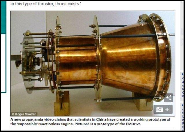火星に数週間で行ける無限エンジン「EMドライブ」の開発に中国が成功か!? 中国のNASA超えが現実的に!の画像1