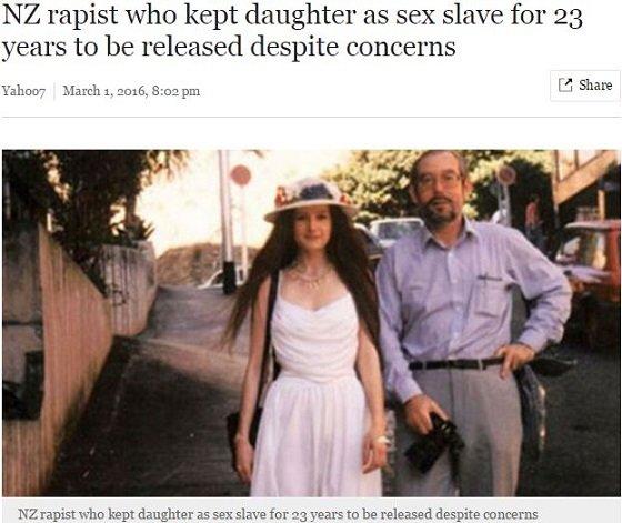 【近親相姦】9歳の娘を23年間、監禁&性奴隷にした父親の狂気の暴行内容 ― 5月11日に釈放され「再犯の可能性」の画像1