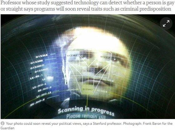 AIは写真からゲイを特定するだけでなく、政治思想やIQも見抜くことが判明!顔認識AIの人物判断が怖すぎの画像1