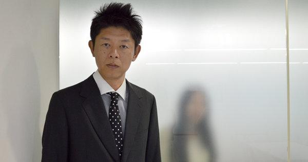 fb-shimadasyu.jpg