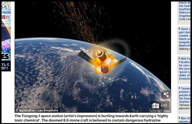 【超悲報】3月30日~4月2日、札幌に中国衛星「天宮1号」が落下する可能性がESA予測で判明! 猛毒物質が散る危険も!? の画像4