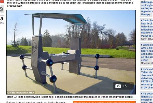 最高にアゲアゲな次世代公園設備!! 欧州発、みんなのためのソーラーDJブース「Fono」の画像1