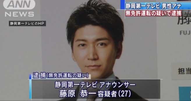 fujiokakyoichi426.jpg