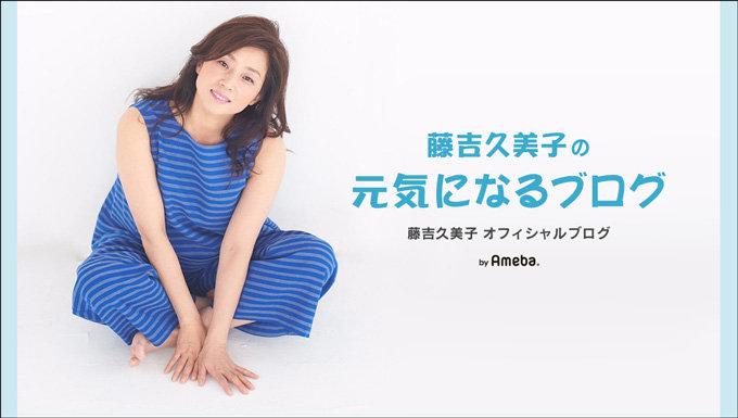 fujiyoshi.jpg