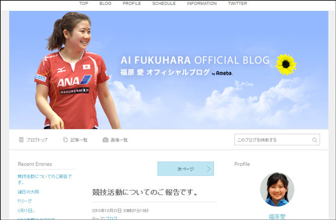 fukuharaai1115.jpg
