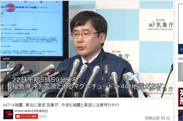 fukushimaquake_01.jpg