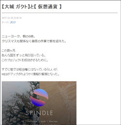 http://tocana.jp/images/gackt1228.jpg