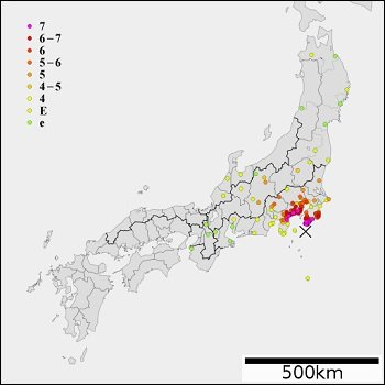 警告】首都直下巨大地震・M8クラ...