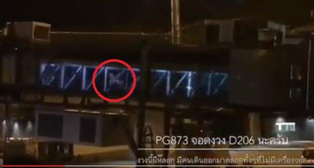 空港で大勢の幽霊乗客員「ゴースト・パッセンジャー」が激写される! 墜落事故で死亡した乗客の集団か?=タイの画像3
