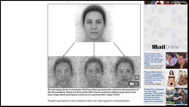 【衝撃】科学者の叡智を結集して「神の顔」がついに判明! 「若い女性の姿をした…」常識を覆す意外な結果に!の画像3