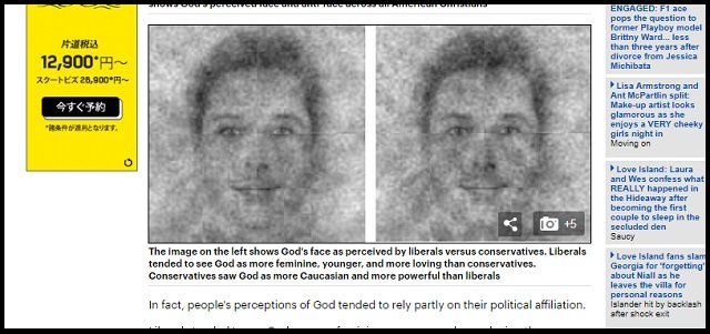 【衝撃】科学者の叡智を結集して「神の顔」がついに判明! 「若い女性の姿をした…」常識を覆す意外な結果に!の画像2