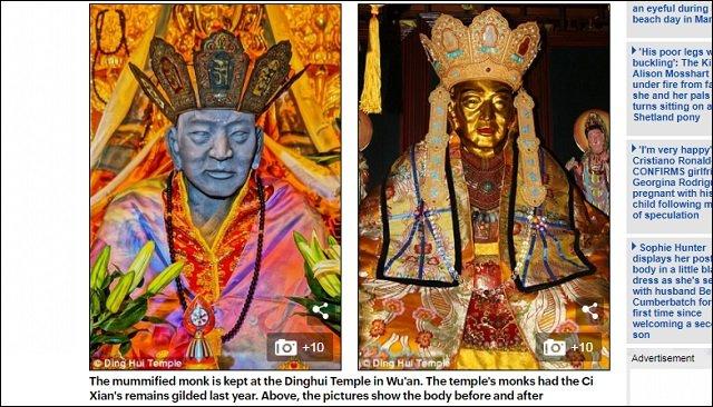 神奇! 1000年前に死んだ仏教僧の完全なるゴールデンミイラ仏! 医師驚愕「骨も脳も完璧に保存されている」の画像2