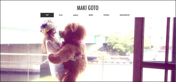 後藤真希結婚で元モー娘。卒業メンバーたちは……?の画像1