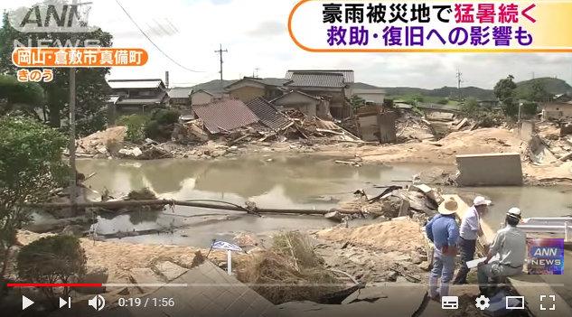 豪雨で浮き彫り?「地方の災害に東京のキー局が冷たい」は本当か?TV局スタッフが答える!の画像1