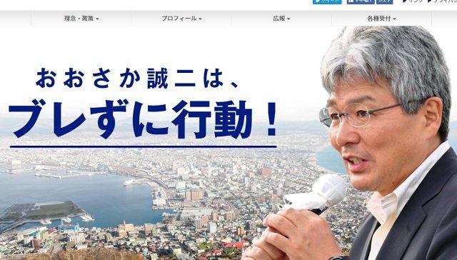 【悲報】「日本政府はUFO対策していない」閣議決定の背景を専門家が徹底解説! UFO対策には憲法9条改正が必須で…の画像2