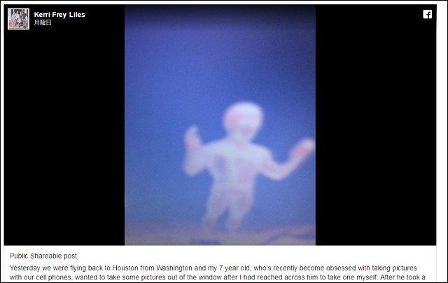 【衝撃】ダウン症の子どもの前に現れた「守護天使」をバッチリ撮影することに成功! やはりダウン症児は天使だったの画像2