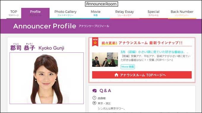 gunjikyoko-0309.jpg