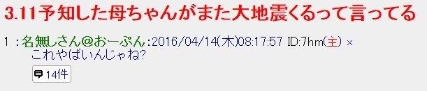 hahaoyayogen3.jpg
