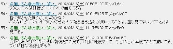 hahaoyayogen5.jpg