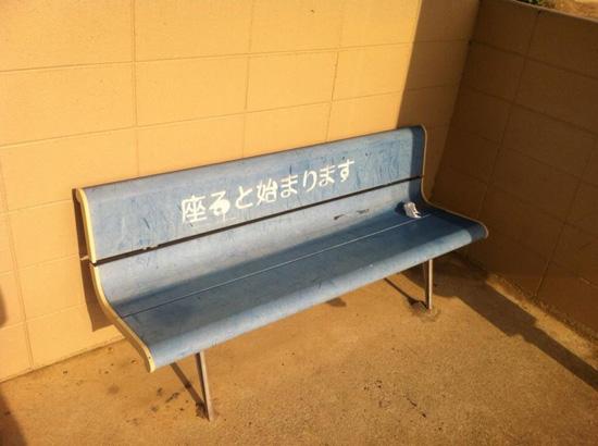 hajimaruisu.jpg