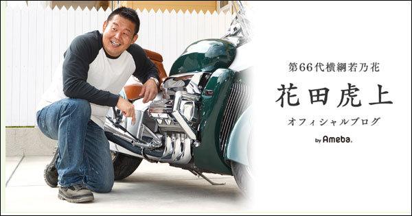 元貴乃花親方の兄「花田虎上」が2019年ブレイクしそうなタレント筆頭株に!「トークスキル抜群」業界人大絶賛の画像1