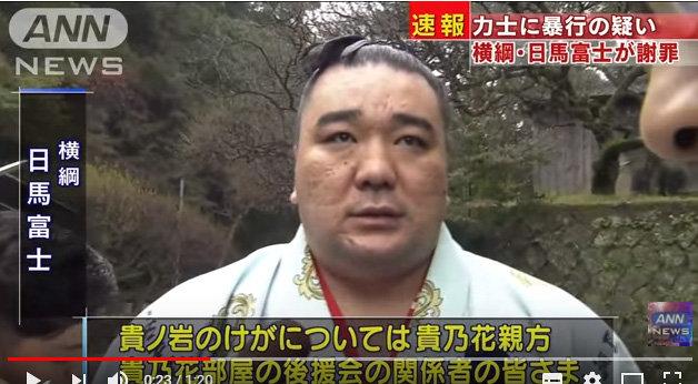日馬富士引退で貴乃花親方が捨て身のタブー暴露!? 31年間分の問題も…避けられぬXデー!の画像1