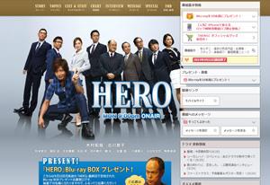 hero0925.jpg