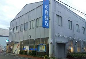 hiroshimashiten.jpg