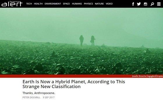 hybridplanet1.JPG