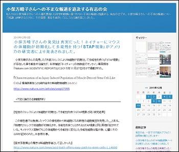 iMuSCs_2.jpg