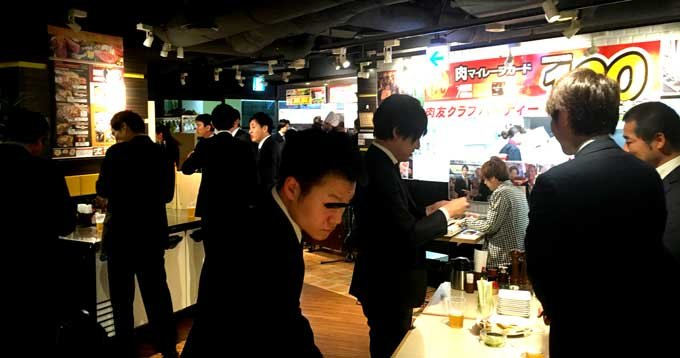ikinari-party.JPG