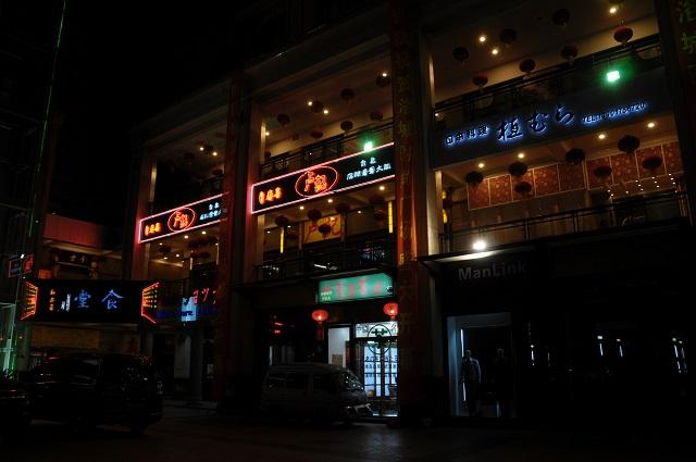 中国のトンデモ「違法ビデオ・ショップ」に潜入取材! 中島美雪、浜崎歩も… 「著作権なんて知らない!」女主人が逆ギレでヤバい事態にの画像1