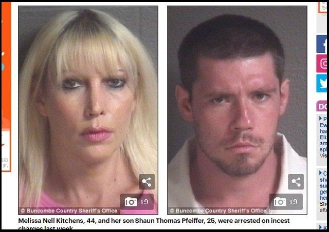【近親相姦】寝ている妻の隣で美人母(44)とのセックスに溺れていた息子(25)が逮捕! 欲求不満なメッセージも「あなたはハンサム…」の画像1