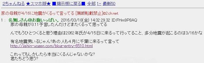 iseshima0523.jpg