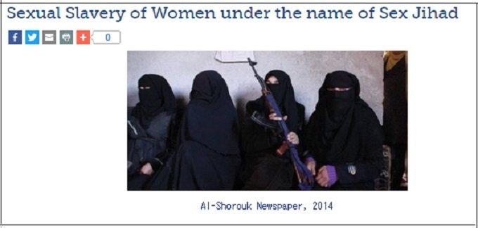 『女たちのジハード』|感想・レビュー ...
