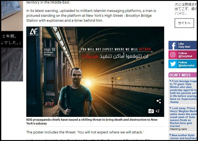 【警告】「イスラム国」がロシアW杯とNY地下鉄でのテロを予告! 戦慄のプロパガンダポスター公開、メッシやプーチン標的に!の画像2