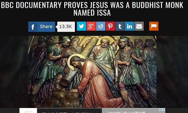 【衝撃】イエス・キリストは「仏教僧ISSA」だった! 謎に包まれた空白の17年間をBBCが検証、聖書に書かれなかった真実とは?の画像1